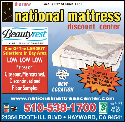 mattress discount coupon